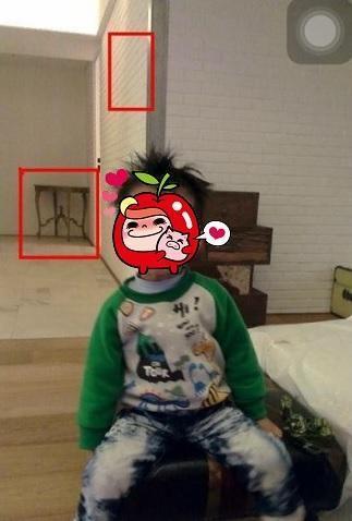 jerry_yan_home