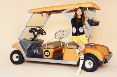 After School Uee - Allure Magazine September Issue '13 5