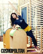 After School Uee - Cosmopolitan Magazine September Issue '13 4