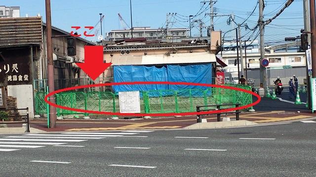 元祖ラーメン長浜家(2)の跡地