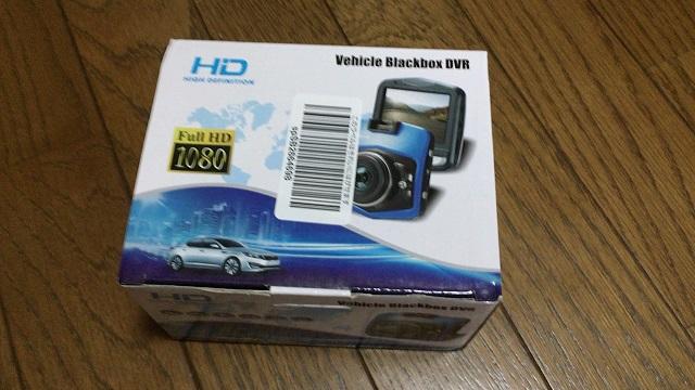 新しく買い替えたドライブレコーダー