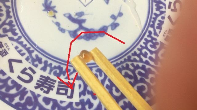 くら寿司のいくらは人工なのか