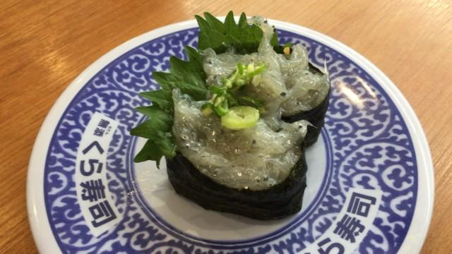 くら寿司の生シラス軍艦