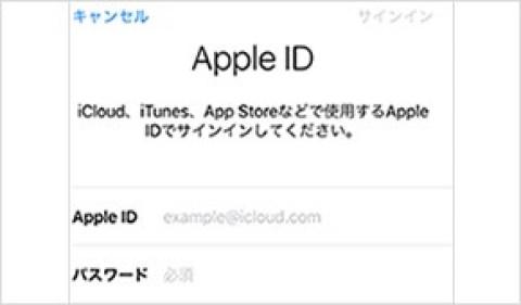 iphoneの解除