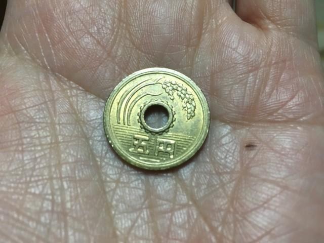 5円玉の価値