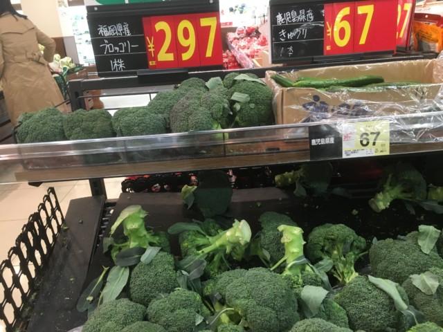 ブロッコリーの価格も高騰