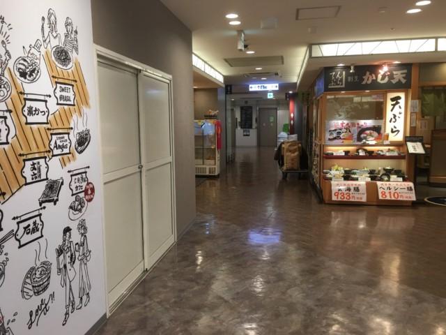 博多ごはん処とラーメン店