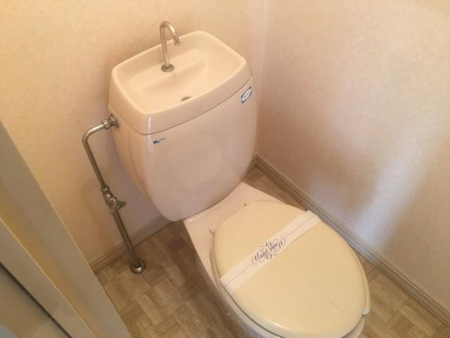 トイレは消毒済み