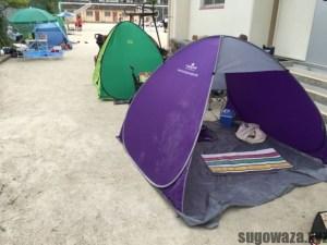 運動会はキャンプ場