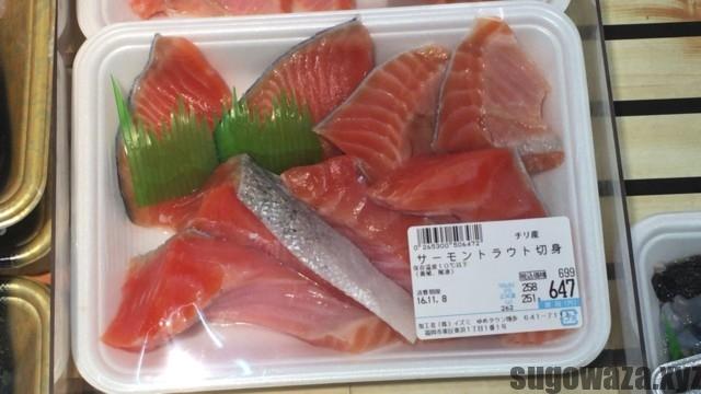 魚には産地表示義務がある
