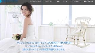 SEO対策 広告運用 内部対策 ホームページ スゴヨク