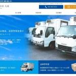 株式会社大成 福岡県 ホームページ