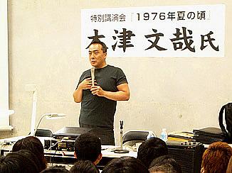 木津氏の「学院生時代」〜「芸大時代」〜「現在」に至るまでのさまざまな作品のスライドショーや制作現場の映像なども見せていただきました。