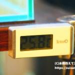 水槽の水温計はアナログ?デジタル?メリットとデメリット