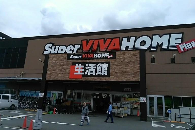 【吹田】千里丘に大規模開発情報〜!ホームセンターができるかも?!