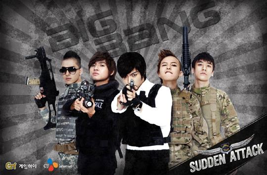 20090625_BigBang_SuddenAttack