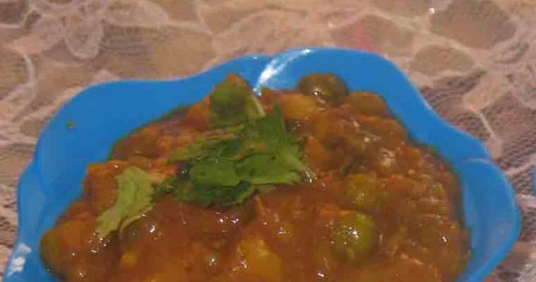 Peas- Aloo Curry