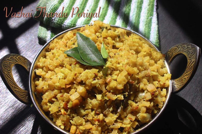 Vazhai Thandu Poriyal/Stir Fried Banana Stem