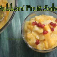 Mukkani Fruit Salad