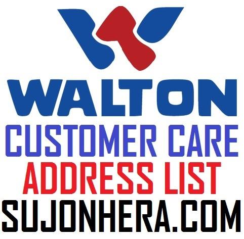 Walton Customer Care Center Address List In Bangladesh