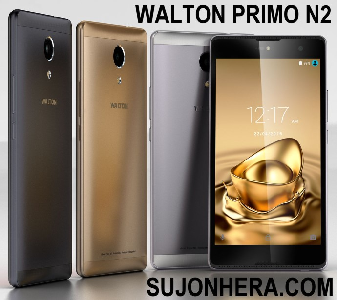 Walton Primo N2 Android Phone Full Specifications & Price
