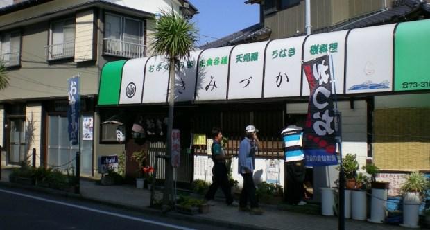 Kota Chiba, Akan Jadi Pusat Kebudayaan Muslim di Jepang