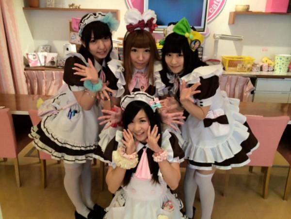 cafe maid di tokyo
