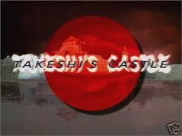 Takeshi Castle