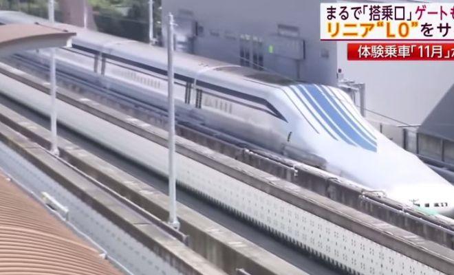 Kereta Maglev Jepang Membawa Penumpang Pada Kecepatan 500 Km/jam