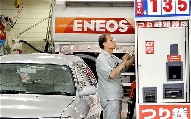 Harga BBM di Jepang Rp.16 ribu/liter (Tanpa Subsidi)