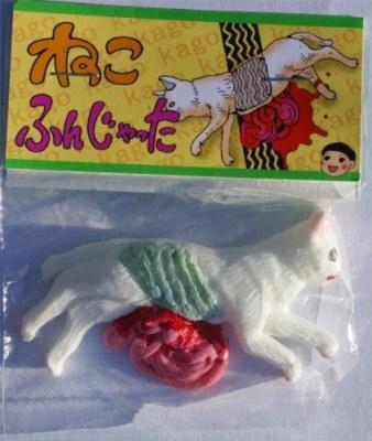 Mainan+Paling+Mengerikan+Asal+Jepang+01