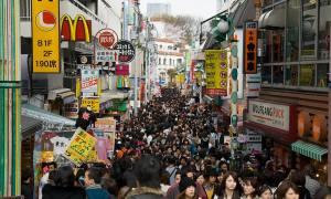 Harajuku: Pusatnya Fashion Anak muda di Tokyo