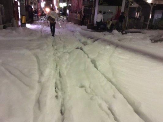 Jalanan Jepang Dipenuhi Busa Setelah Diguncang Beberapa Gempa