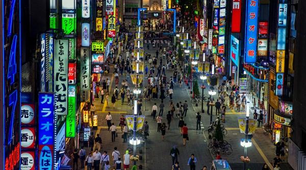 Teknologi Terbaru Jepang: