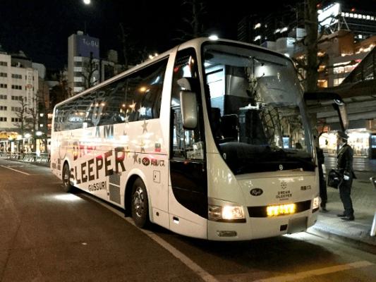 Jepang Punya Bus Mewah Senyaman Kabin Pesawat Kelas Bisnis