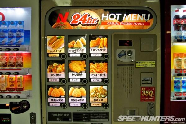Mengapa Di Jepang banyak Vending Machine ?