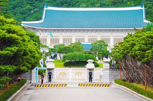 sukakorea Istana Presiden Korea Blue House
