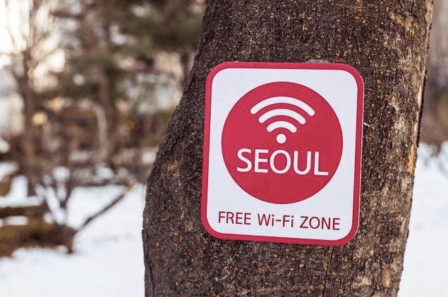 SukaKorea Free Wifi di Korea Selatan