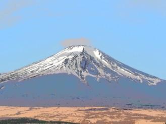 Fuji View 7