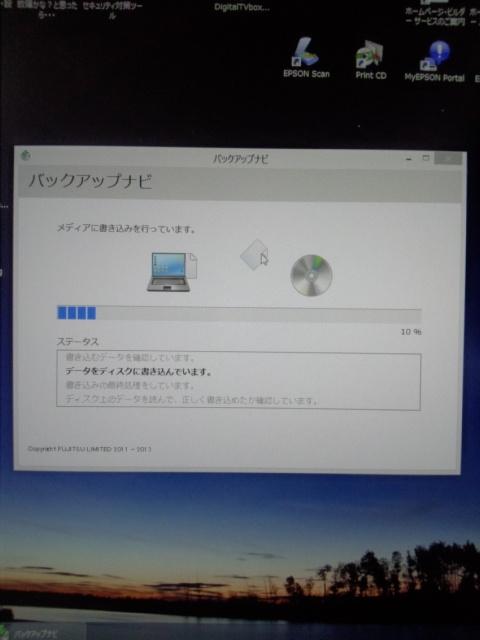 DCF00018.jpg