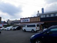 IMGP5934.jpg