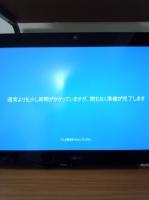 DCF00061.jpg