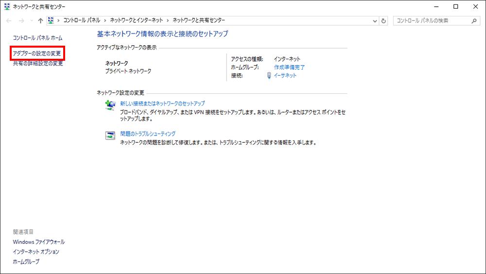 remote-desktop-9