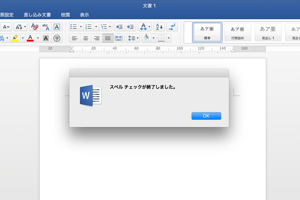 word-f7-1