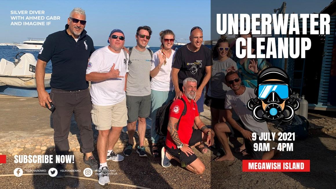 🇪🇬 Египет: 🤿 Подводная уборка острова Мегавиш с Ахмед Габр
