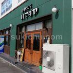 中華ソバハマダヤ50号バイパス店入口