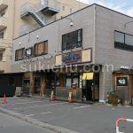 麺'sら・ぱしゃ水戸建物・駐車場