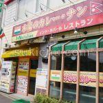 アイ・エヌ・キッチン(I-N-kitchen)入口