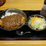 ラーメン定食伊呂葉水戸カツカレー