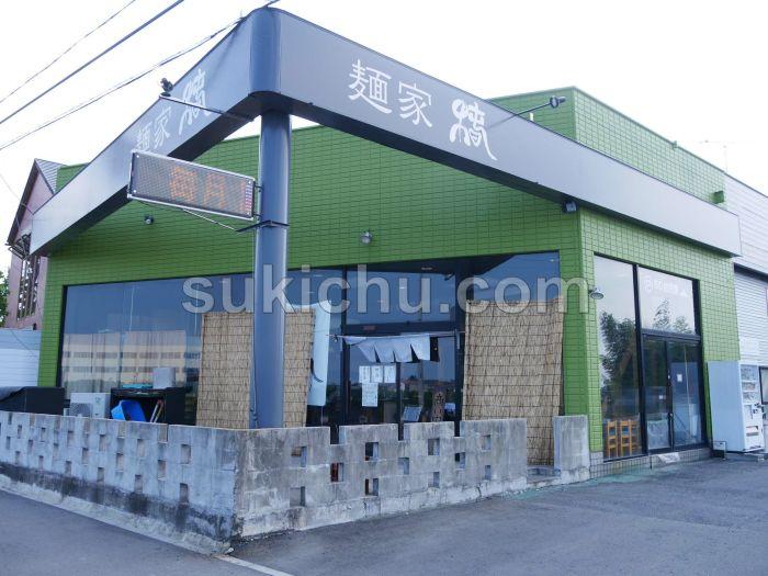 麺屋椿水戸